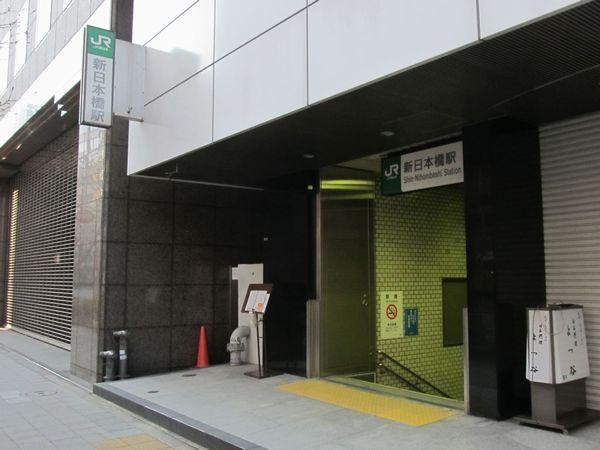 東京建物第3室町ビルにある出口8