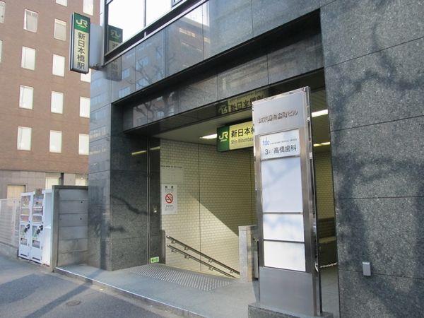 東京建物室町ビルにある出口2