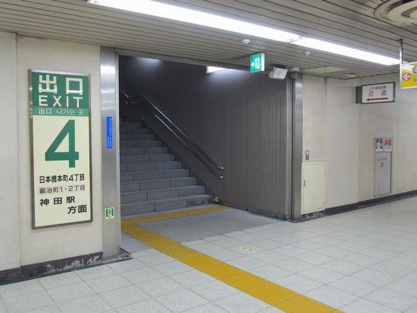 中央通りに近い出口4は「神田駅近道」の案内板(写真右上)がある。