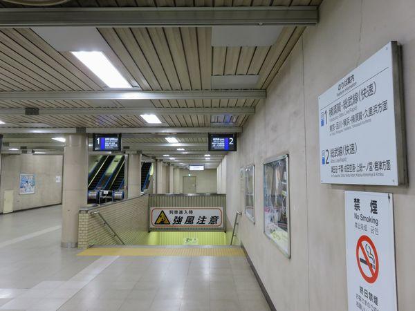 地下3階コンコース