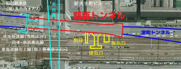 銭瓶トンネルの位置図