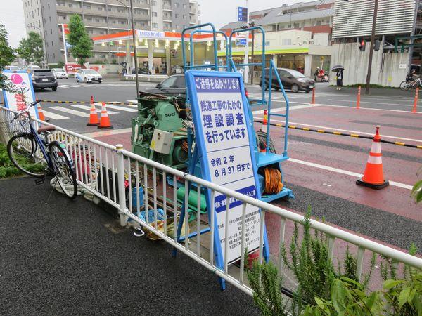 新横浜トンネル陥没地点で行われている地盤注入