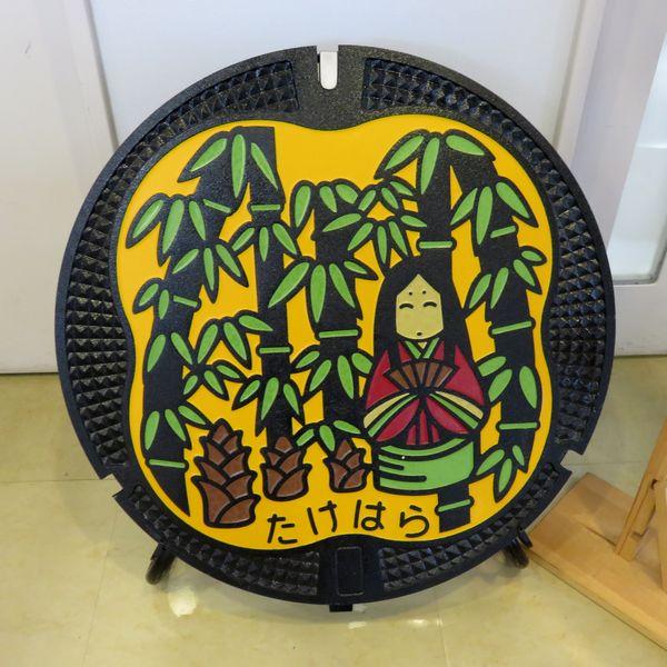 竹原市のマンホール(カラー)