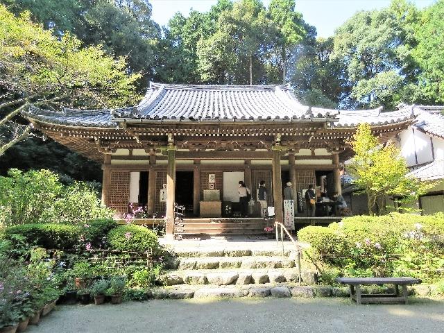 s-岩船寺本堂