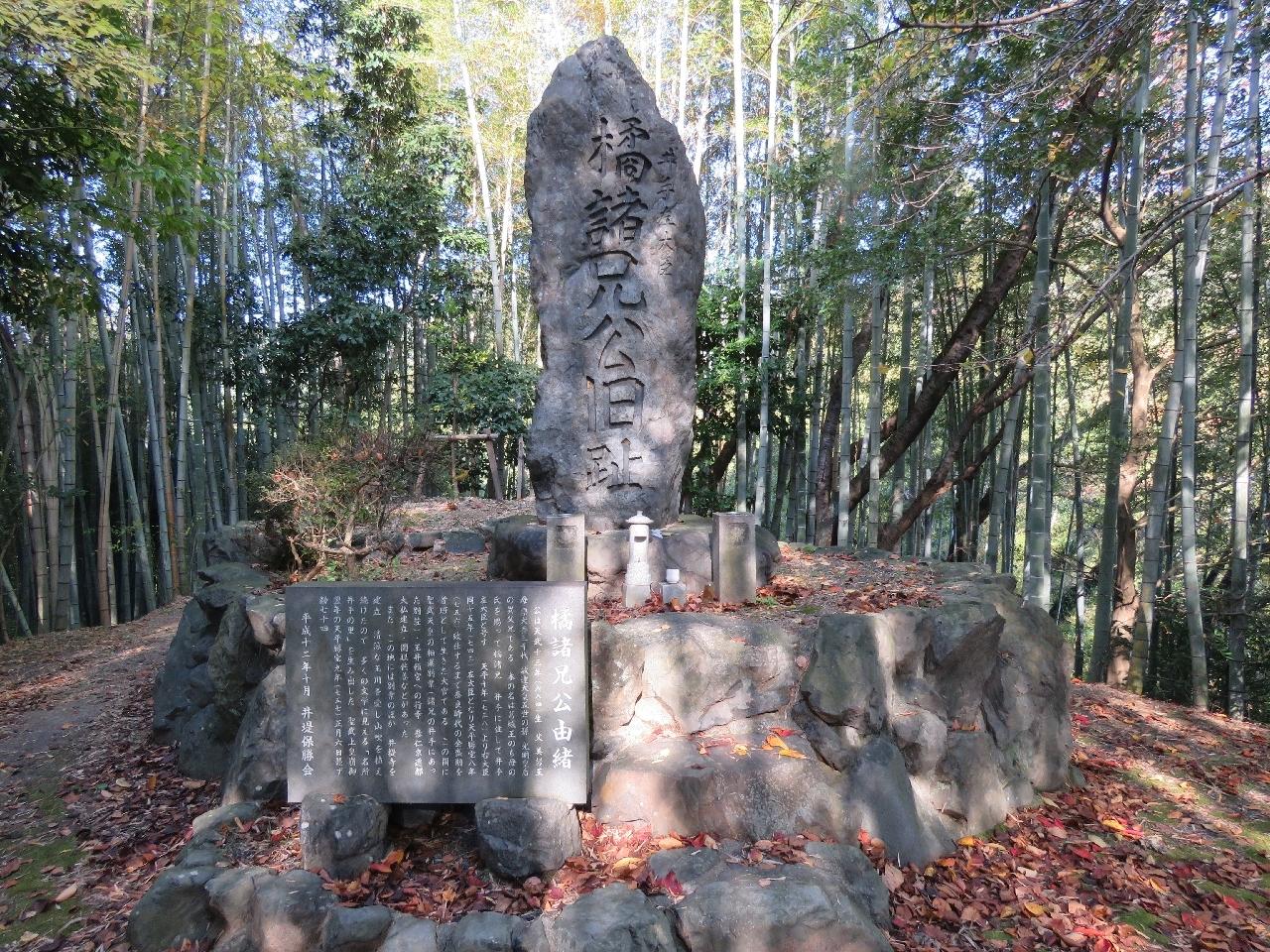 s-tachibanahi.jpg