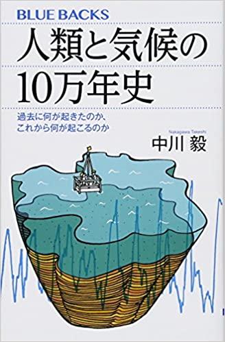 10man.jpg