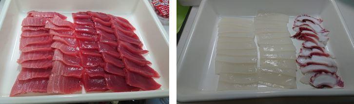 写真89寿司ネタ
