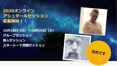 SnapCrab_2020-10-17_19-56-2_No-00.png