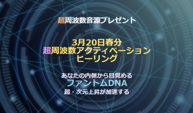 SnapCrab_2021-2-16_19-0-10_No-00.png