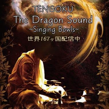 TENGOKU1671.jpg