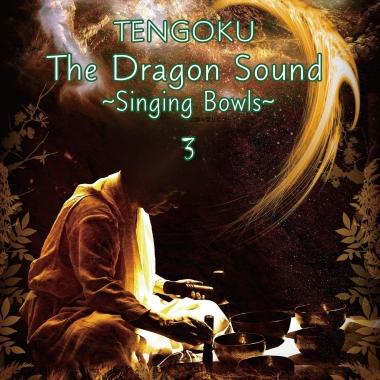 TENGOKU3.jpg