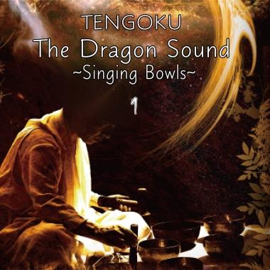 TENGOKU_J1.jpg