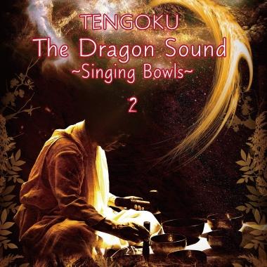 TENGOKU_J2.jpg