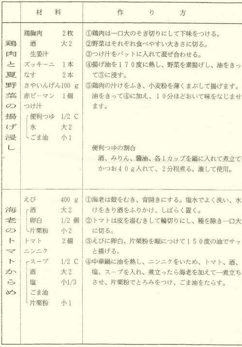 Scan2020-06-29_151806.jpg