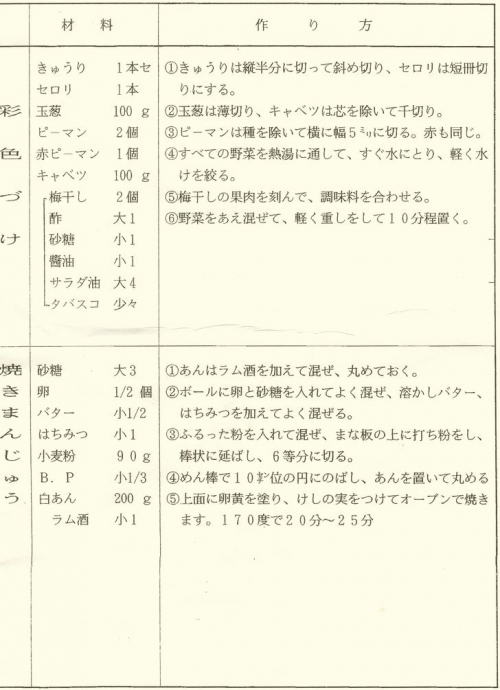Scan2020-06-29_152817.jpg