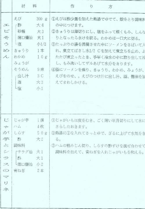 Scan2020-07-21_064801.jpg