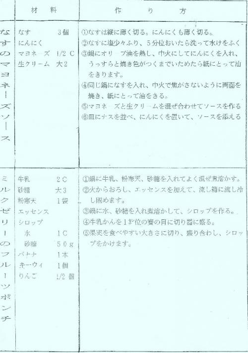 Scan2020-07-21_065018.jpg