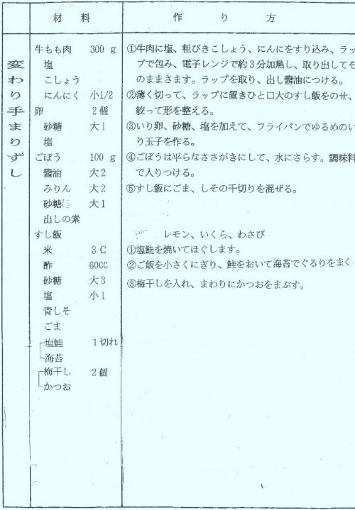 Scan2020-08-07_062010.jpg
