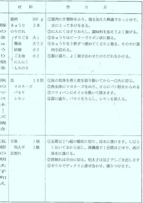 Scan2020-08-07_062357.jpg