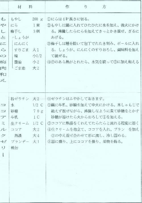 Scan2020-08-17_142014.jpg
