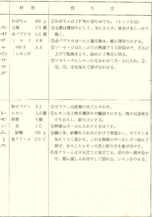 Scan2020-08-27_140517.jpg