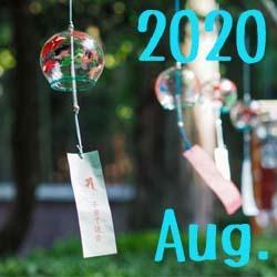 20-Aug.jpg