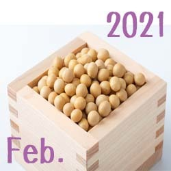 21-Feb.jpg