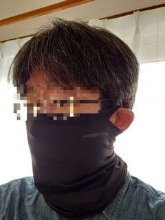 sフェイスマスク改