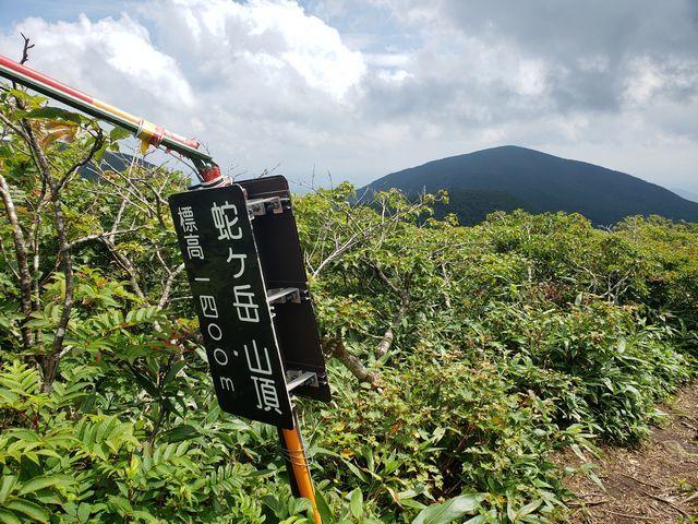 s6蛇ヶ岳山頂