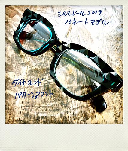 9B9F252F-92DE-4DB2-A569-EB8F1AC4384A.jpg
