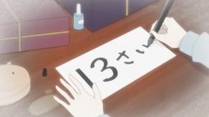 4- (24)