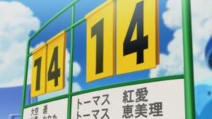 11- (9)