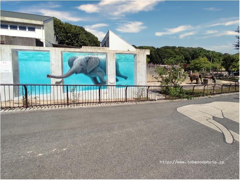 「ゾウ」 3Dアート動物園がオープン