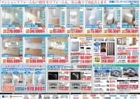 朝霞産業文化センター202000801~2-2