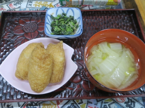「貝地の高菜とお稲荷さん」④