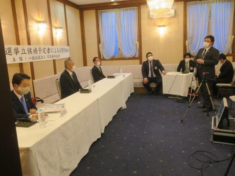 「石岡市長選挙立候補予定者ネット公開討論会」③