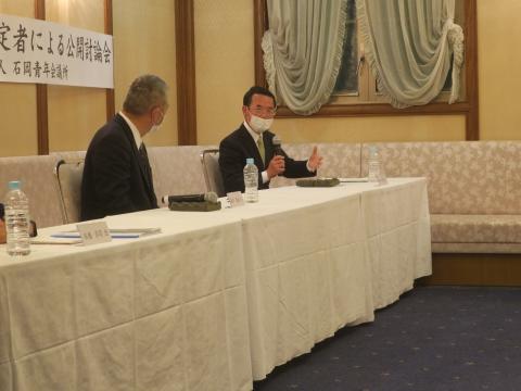 「石岡市長選挙立候補予定者ネット公開討論会」⑤