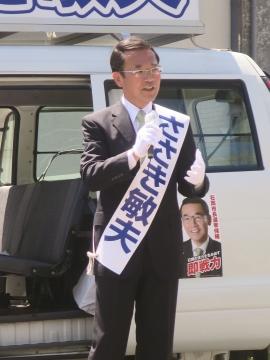 「石岡市長選挙 ささき敏夫」出発式⑦_R
