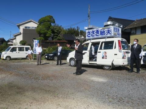 「石岡市長選挙 ささき敏夫」出発式⑬_R