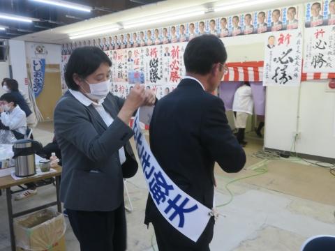 「石岡市長選挙 ささき敏夫」出発式⑲_R