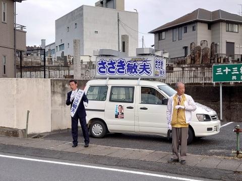 「ささき敏夫」街頭演説北の谷・宮下町タイヨー前②_R