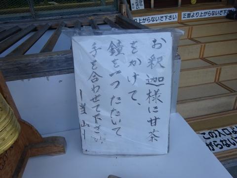 「佐野アウトレット&日向屋&ミニBBQ大会」㉕