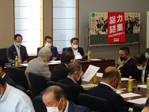 「茨城県議会第3回定例会が開会しました!」⑦
