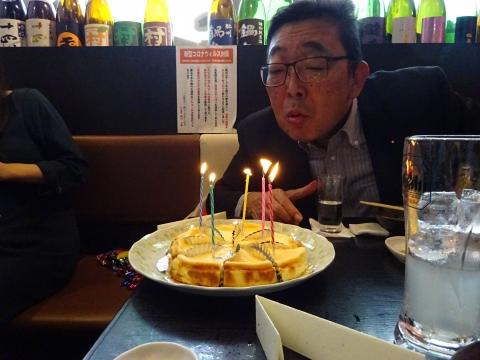 「柚&和之バースディーパーティー」一成土浦店①