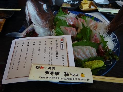 「柚&和之バースディーパーティー」一成土浦店⑤