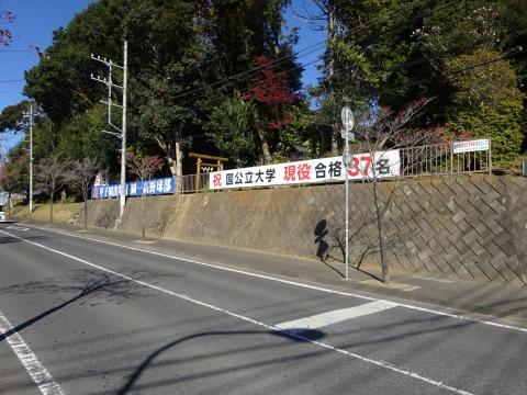 「令和2年度山王日枝神社例大祭」①