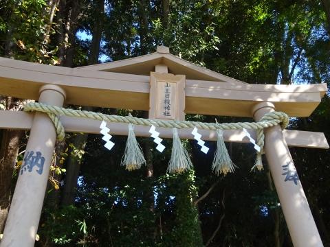 「令和2年度山王日枝神社例大祭」②