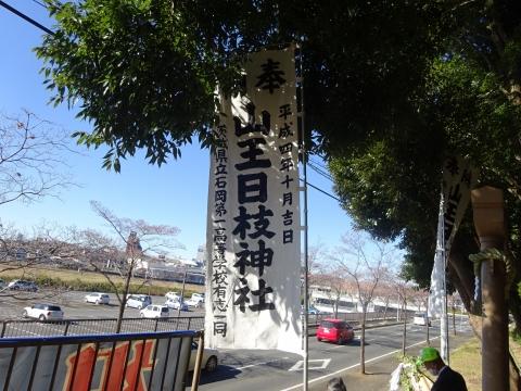 「令和2年度山王日枝神社例大祭」⑪