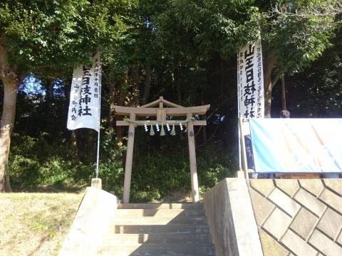 「令和2年度山王日枝神社例大祭」⑩