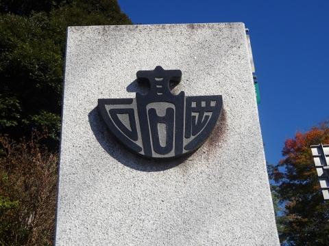 「令和2年度山王日枝神社例大祭」⑭